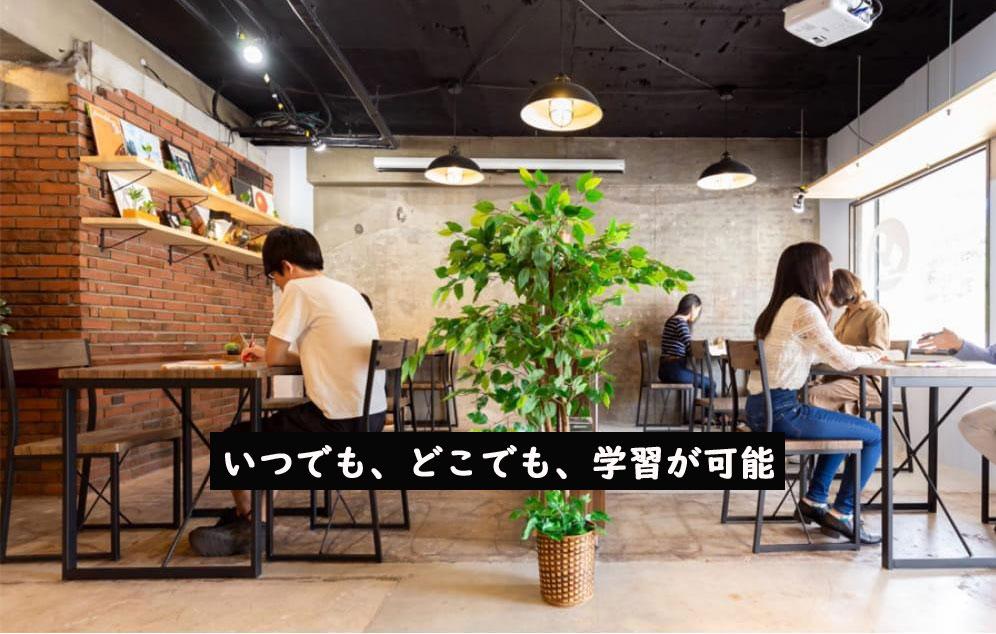 Onlinejyuku.com